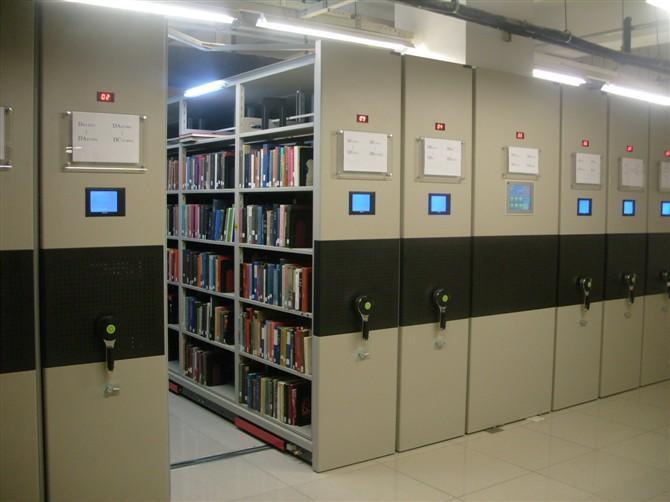 广东文艺学院图书智能